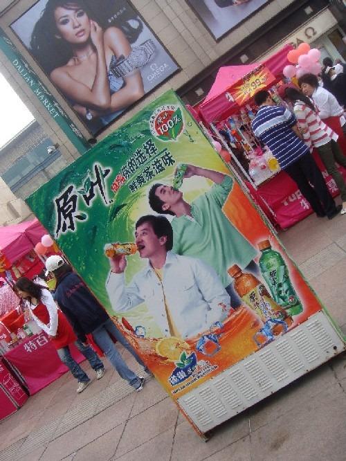 Ricardo Farinela en China: Pensamientos de un exPeriodista de ésto de los marcianitos