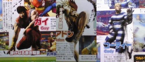 De porqué Super Street Fighter IV es desde ya una compra obligada