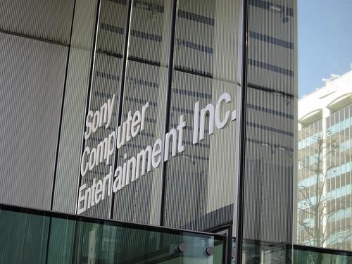 Así son las molonas oficinas de Sony Computer Entertainment en Tokyo [Galería]