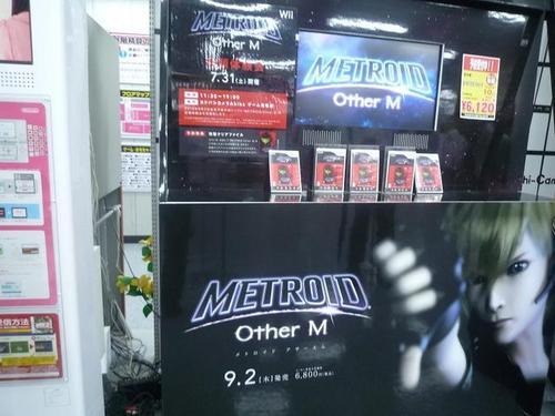 Metroid: Other M ya está en Akihabara