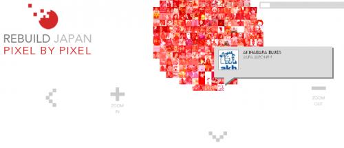 Pon tu píxel para reconstruir Japón