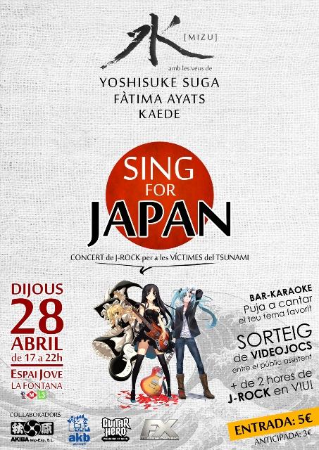 Sing for Japan!