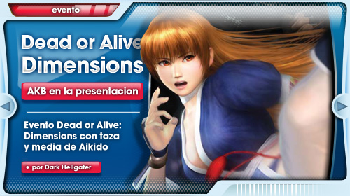 Dead or Alive: Dimensions para Nintendo 3DS, presentación madrileña con taza y media de Aikido