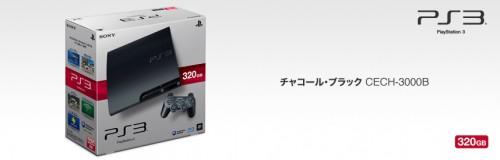 CECH-3000B, el nuevo modelo de PS3 Slim