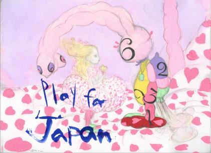 Play for Japan ya está aquí: canciones maravillosas con un fin maravilloso