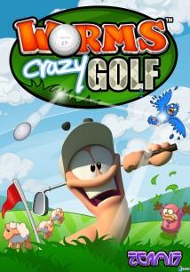 Granadas + golf + gusanos = divertido experimento