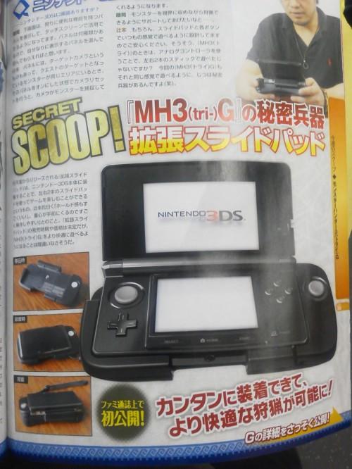 El Harakiri, Nintendo se va hacer el Harakiri