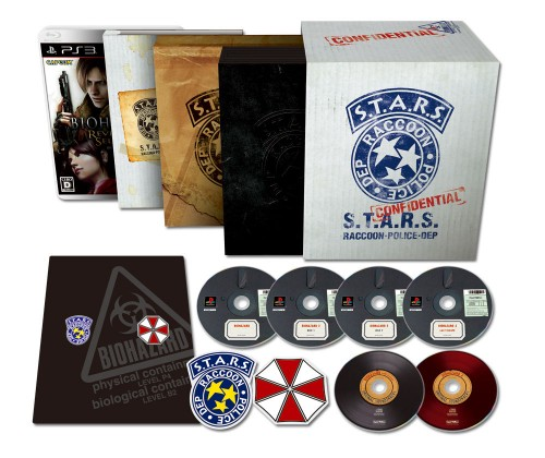 Unboxing de Resident Evil 15th Anniversary, un pack para soñar