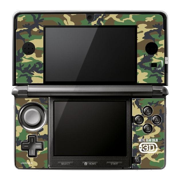 Accesorios chulos para 3DS gracias a Metal Gear