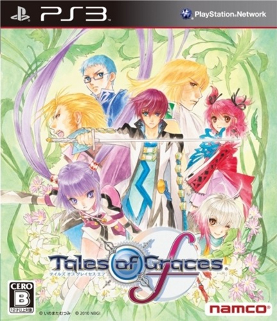 Tales of Graces F se anuncia con un nuevo trailer y ed. limitada