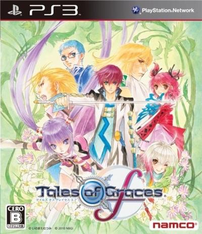 Tales of Graces F se anuncia con un nuevo trailer y ed. limitada