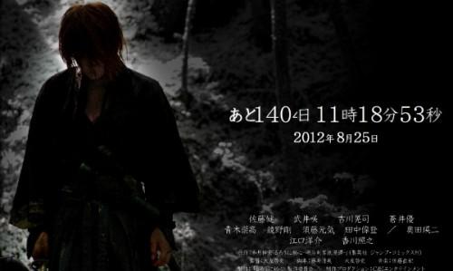 ¿Y si te digo que la película real de Rurouni Kenshin existe?