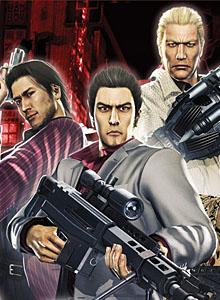 Análisis de Yakuza Dead Souls para PS3