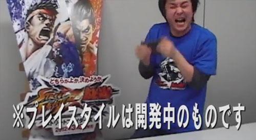 Y el día que sale a la venta Street Fighter x Tekken…