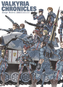 Biblioteca AKB. Valkyria Chronicles Design Archive