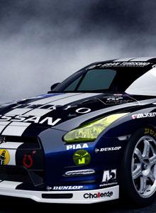 Primer tráiler de Gran Turismo 6