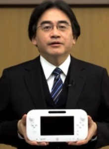 Confirmado: El precio y la fecha de Wii U se anunciarán mañana