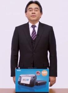 Sobre el límite de las demos de Wii U
