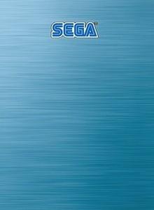 El portátil para los que de verdad aman a Sega