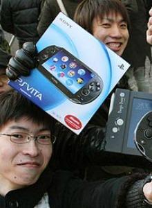 Videotutorial del Uso a distancia entre PS4 y VITA