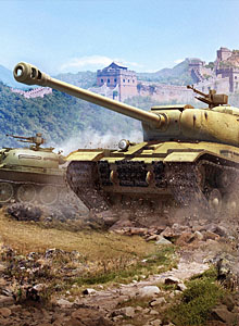 World of Tanks: tanques chinos