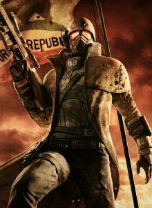 Bethesda lanza un teaser de algo que no es Fallout 4