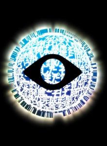 ¿Qué coño es Panopticon y para qué PlayStation sale a la venta?