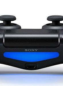 Otra chorrifunción del mando de PS4