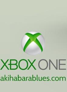[E3 2013] Xbox One también tiene caja