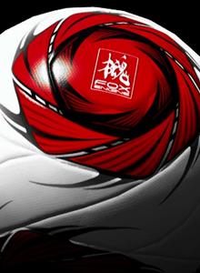 Primeras impresiones y gameplay con PES 2014 en PC