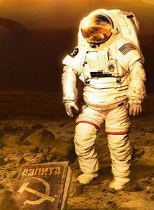 Lifeless Planet se lanzará para PC el 6 de junio