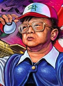 La segunda generación de Pokémon llega a Pokémon GO