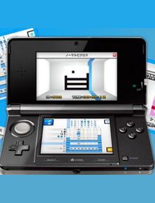 Análisis de Picross e4 para Nintendo 3DS