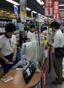 Locura en el lanzamiento de Super Smash Bros. 3DS en Japón