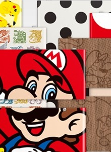 New Nintendo 3DS llegará a Occidente el 13 de febrero