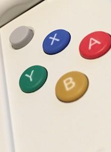 Ventas Japón: Nintendo 3DS recupera el trono, pero sigue débil