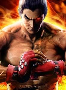 Aquí está la secuencia introductoria de Tekken 7