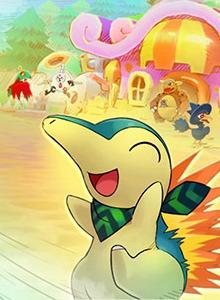 Sé el pokémon en Pokémon Mundo Megamisterioso