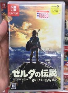 Así son las primeras cajas japonesas de juegos para Nintendo Switch