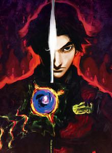 Onimusha: Warlords regresa en una ¿remasterización?