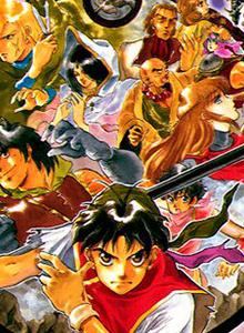 Los juegos de NMC: Suikoden, una joya atemporal